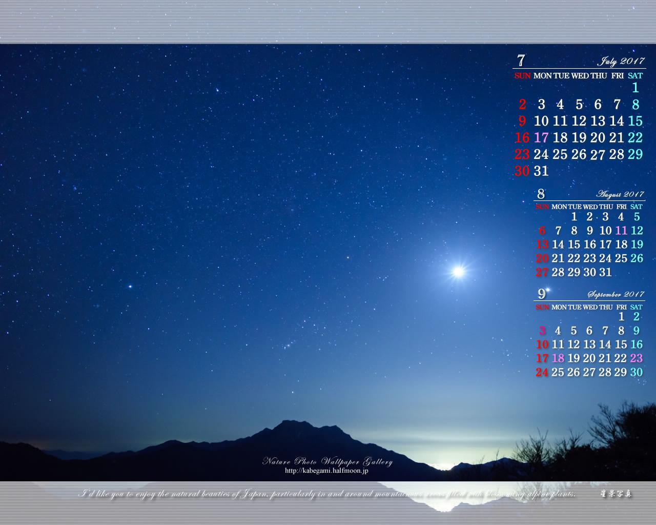 17年7月の無料カレンダー壁紙 1280x1024 山岳星景写真 02 石鎚自然写真館